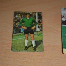 Coleccionismo deportivo: CROMO MAL RECORTADO DE GOROSPE (BURGOS). Lote 206465110