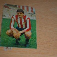 Coleccionismo deportivo: CROMO MAL RECORTADO DE GONZALEZ (SPORTING GIJON). Lote 206465368