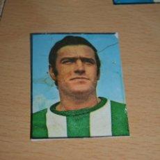 Coleccionismo deportivo: CROMO MAL RECORTADO DE IRIZAR (BETIS). Lote 206465620
