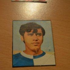 Coleccionismo deportivo: CROMO MAL RECORTADO DE JARA (SABADELL). Lote 206465675