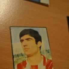 Coleccionismo deportivo: CROMO MAL RECORTADO DE FABIAN (SPORTING GIJON). Lote 206467352