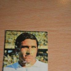 Coleccionismo deportivo: CROMO MAL RECORTADO DE HITA (SEVILLA). Lote 206467598
