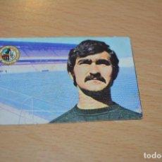 Coleccionismo deportivo: CROMO MAL RECORTADO DE FEBRER (SALAMANCA). Lote 206467763