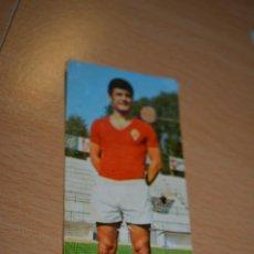 Coleccionismo deportivo: CROMO MAL RECORTADO DE LOPEZ (MURCIA). Lote 206467840
