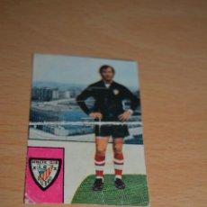 Coleccionismo deportivo: CROMO MAL RECORTADO DE MARRO (ATH BILBAO). Lote 206467982