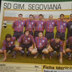 Collezionismo sportivo: RECORTE DE DON BALON.INICIO TEMPORADA 2003-04.RELACIÓN DE JUGADORES Y FOTO DEL SD GIMNAST SEGOVIANA. Lote 212408235