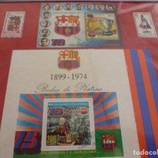 Colecionismo desportivo: (LLL)CUADRO CONMEMORATIVO 75 ANIVERSARIO EN 1974 DEL F.C.BARCELONA CON COLECCION SELLOS ORIGINALES. Lote 212518271