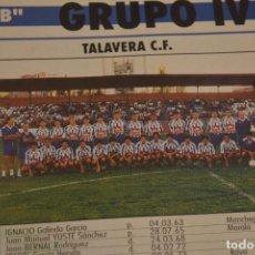 Coleccionismo deportivo: RECORTE DE DON BALON.INICIO TEMPORADA 94-95.RELACIÓN DE JUGADORES Y FOTO DEL TALAVERA. Lote 214010958
