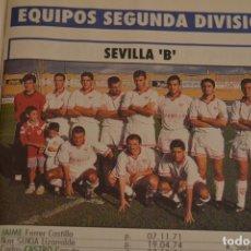 Coleccionismo deportivo: RECORTE DE DON BALON.INICIO TEMPORADA 94-95.RELACIÓN DE JUGADORES Y FOTO DEL SEVILLA B. Lote 214011012