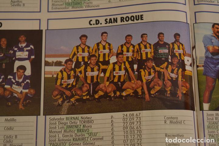 RECORTE DE DON BALON.INICIO TEMPORADA 94-95.RELACIÓN DE JUGADORES Y FOTO DEL CD SAN ROQUE (Coleccionismo Deportivo - Material Deportivo - Fútbol)