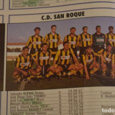 Coleccionismo deportivo: RECORTE DE DON BALON.INICIO TEMPORADA 94-95.RELACIÓN DE JUGADORES Y FOTO DEL CD SAN ROQUE. Lote 214011085