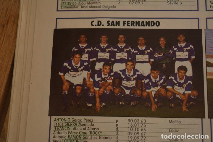 RECORTE DE DON BALON.INICIO TEMPORADA 94-95.RELACIÓN DE JUGADORES Y FOTO DEL CD SAN FERNANDO (Coleccionismo Deportivo - Material Deportivo - Fútbol)