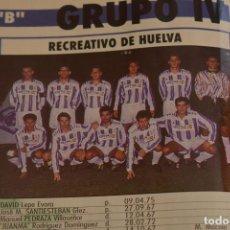 Coleccionismo deportivo: RECORTE DE DON BALON.INICIO TEMPORADA 94-95.RELACIÓN DE JUGADORES Y FOTO DEL RECREATIVO HUELVA. Lote 214011186