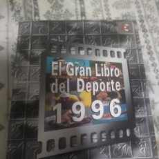 Coleccionismo deportivo: EL GRAN LIBRO DEL DEPORTE 1996. Lote 220077625