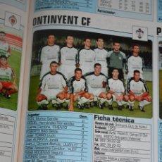 Coleccionismo deportivo: RECORTE DE DON BALON 2002-03.FOTO Y PLANTILLA DEL ONTINYENT CF. Lote 221794868