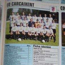 Coleccionismo deportivo: RECORTE DE DON BALON 2002-03.FOTO Y PLANTILLA DEL UD CARCAIXENT. Lote 221795655