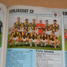 Coleccionismo deportivo: RECORTE DE DON BALON 2002-03.FOTO Y PLANTILLA DEL BURJASSOT CF. Lote 221795780