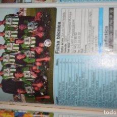 Coleccionismo deportivo: RECORTE DE DON BALON 2002-03.FOTO Y PLANTILLA DEL CF PERELADA. Lote 222227848