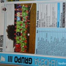 Coleccionismo deportivo: RECORTE DE DON BALON 2002-03.FOTO Y PLANTILLA DEL SD REOCIN. Lote 222228272