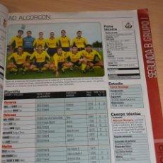 Coleccionismo deportivo: RECORTE DE DON BALON 2002-03.FOTO Y PLANTILLA DEL AD ALCORCON. Lote 222243775