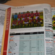 Coleccionismo deportivo: RECORTE DE DON BALON 2002-03.FOTO Y PLANTILLA DEL RSD ALCALA. Lote 222243806