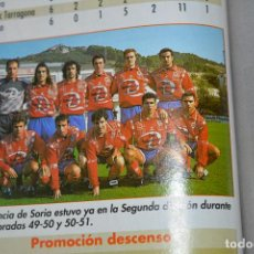 Coleccionismo deportivo: RECORTE DE DON BALON 1996-97.FOTO DEL CD NUMANCIA. Lote 222249471