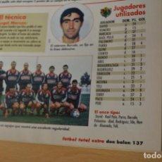 Collezionismo sportivo: RECORTE DE DON BALON 1996-97.FOTO Y LISTA DE JUGADORES DEL CP CACEREÑO. Lote 222254585