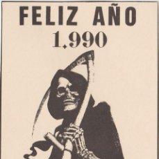 Coleccionismo deportivo: POSTAL CARTULINA BRIGADAS BLANQUIAZULES ESPAÑOL ESPANYOL ULTRAS HOOLIGANS. Lote 222806710