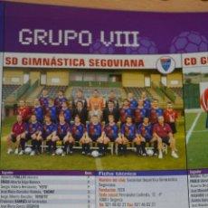Collezionismo sportivo: RECORTE DE REVISTA DON BALON TEMPORADA 2005-06 FOTO Y LISTA DE JUGADORES SD GIMNASTICA SEGOVIANA. Lote 230552135