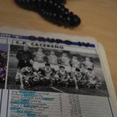 Collezionismo sportivo: RECORTE DE DON BALON EXTRA LIGA 1993-94.FOTO Y LISTA DE JUGADORES CP CACEREÑO. Lote 230753590
