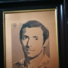 "Coleccionismo deportivo: CUADRO ENRIQUE CASTRO ""QUINI"" GRABADO SOBRE TIPO BRONCE (SPORTING GIJÓN). Lote 231653125"