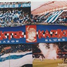 Colecionismo desportivo: FOTOMONTAJE RIAZOR BLUES DEPORTIVO LA CORUÑA ULTRAS HOOLIGANS. Lote 245399265