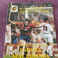 Coleccionismo deportivo: PROGRAMA OFICIAL . ESPAÑA - MACEDONIA. 1995 . 95.. Lote 251847835