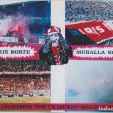 Collezionismo sportivo: FOTOMONTAJE BIRIS NORTE SEVILLA Y MURALLA NORTE LUGO. Lote 261115485