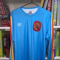Coleccionismo deportivo: CAMISETAS ESPAÑA VINTAGE ARCONADA REEDICION. Lote 262521255