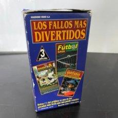 Coleccionismo deportivo: LOS FALLOS MÁS DIVERTIDOS. Lote 274634253