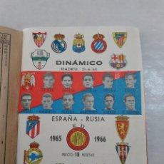 Colecionismo desportivo: 11055X - ANUARIO DINAMICO - 1965-1966 - MADRID , 21-6-64 - ESPAÑA - RUSIA. Lote 275187153
