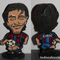 Coleccionismo deportivo: FIGURA METÁLICA DEL FUTBOL CLUB BARCELONA DE LA TEMPORADA 1998/99 - CIRIC. Lote 277160258