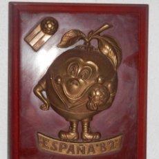 Coleccionismo deportivo: CARTEL DE MUNDIAL DE FUTBOL 1982. Lote 296010553