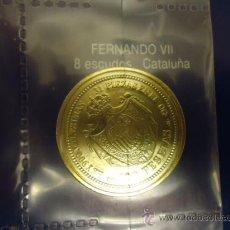Material numismático: COLECCION LIMITADA EXCLUSIVA ACUÑADA POR LA FABRICA NACIONAL MONEDA Y TIMBRE DEL REAL A LA PESETA. Lote 60646267