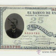 Material numismático: ESPECIE DE CARTÓN O CARTULINA ANTIGUA CON FORMA DE BILLETE DE 25 PESETAS DE 1899. Lote 38786310