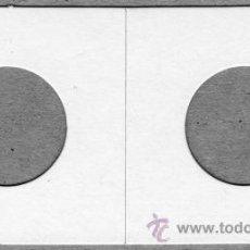 Material numismático: EDUNAVA LOTE 10 CARTONES PARA MONEDAS DE 2,5 CÉNTIMETROS (25 MM.). Lote 95809187