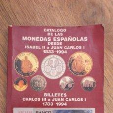 Material numismático: CATALOGO DE LAS MONEDAS ESPAÑOLAS Y BILLETES EDICION 1995 HNOS GUERRA . Lote 39088823