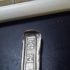 Material numismático: LINGOTE PLATA TIBETANA. Lote 60663827