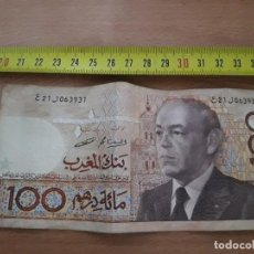 Material numismático: ANTIGUO BILLETE MARRUECOS 1987 100 DIRHAMS VER FOTO TRASERA . Lote 87269200