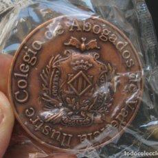 Material numismático: GRAN MONEDA ICAV ILUSTRE COLEGIO ABOGADOS VALENCIA 250 ANIVERSARIO. Lote 99235543