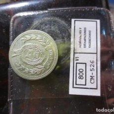Material numismático: ENVIO GRATIS MONEDA O MEDALLA DE PLATA ELCHE ALICANTE 1994 PLATA DE 800. Lote 101952543