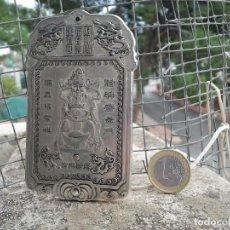 Material numismático: PRECIOSO LINGOTE DE PLATA TIBETANA 141,50 GRAMOS. EXCELENTE ESTADO DE CONSERVACION.. Lote 108725055