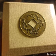 Material numismático: ANTIGUA MONEDA CHINA SIN IDENTIFICAR. Lote 113677867