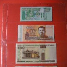 Material numismático: 25 HOJAS TAMAÑO 250X323MM.TRANSPARENTES.4 ANILLAS NUEVAS. 4 DEPARTAMENTOS.L. Lote 132629569